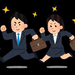 レア期間限定!【小学校へのiPadの導入のお仕事!】