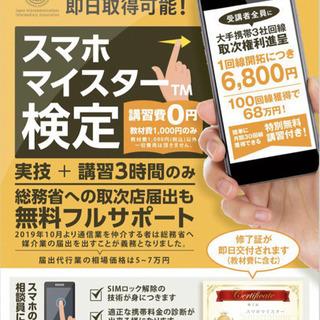 広告コード483545!2月24日残り4名!教材費1000円で資...