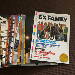 EXILE TRIBE FAMILY会報