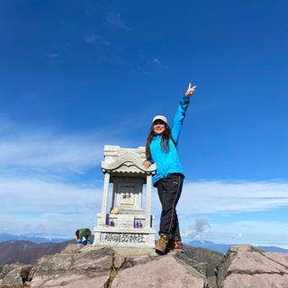 どうせ人生の山を登るなら、ゴールのある山を登ろう!
