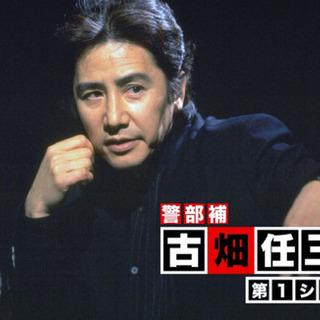 古畑任三郎のDVDを売ってくださるまたは譲ってくださる方いませんか