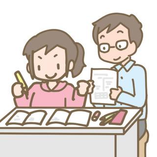 家庭教師 生徒様募集! 大阪大学卒業 西宮 尼崎 英語 数学 理...