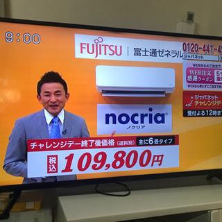 50型4kTV 25000円