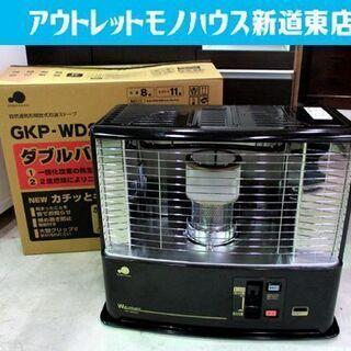 乾電池式石油ストーブ GKP-WD294N 2012年製 タンク...