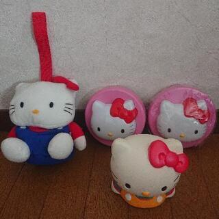 キティちゃんの3種セット