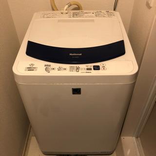 【お取引決まりました】洗濯機差し上げます