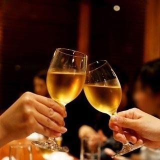 7月17日、7月31日(土)独身ワイン会/ワイン会セレンディピティ - パーティー