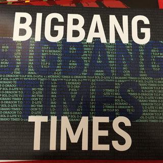 BIGBANGファンクラブ限定
