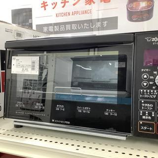 象印 オーブントースター☆【トレファク堺福田店】