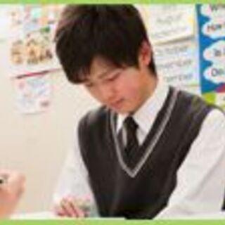 ECC BS New Master Plan(高校生以上)野田市