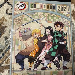カレンダー2021年