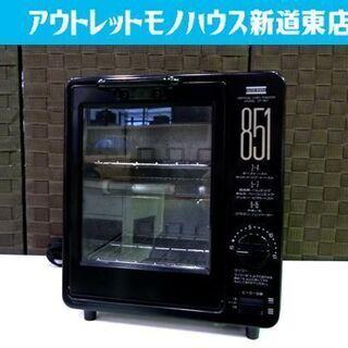 オーブントースター OT-851 富士通ゼネラル 850W 黒 ...
