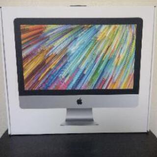 【ネット決済】iMac 21.5インチ 空き箱