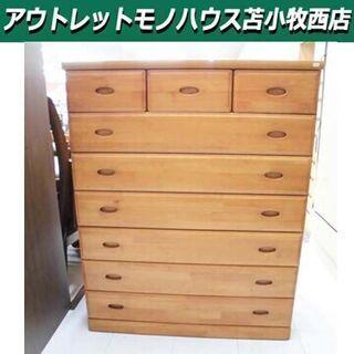 7段ハイチェスト 幅100cm×奥行44㎝×高さ125㎝ 木製タ...
