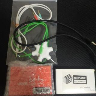 【3点セット】キャプチャーボードHD、USB型キャプチャーボード...