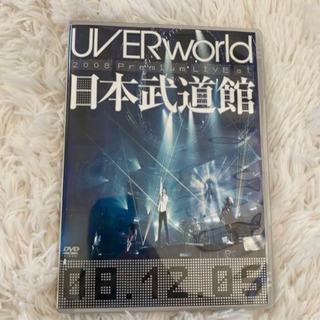 UVERworld/ライブDVD