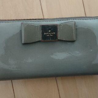 kate spade 財布