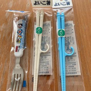 幼児用 お箸2本 ドラえもん フォーク  他の商品購入で無料!