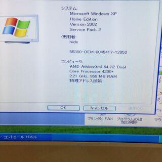 パソコン本体とDVDRWのセット!