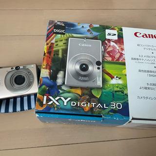 IXYデジタルカメラ美品【値下げしました】