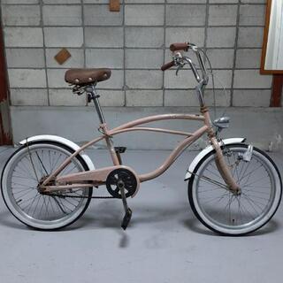 20インチ中古自転車 ミニサイクル ビーチクルーザー