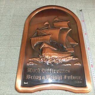 ★値下げしました!純銅 帆船デザイン 両開き鏡  オシャレです。