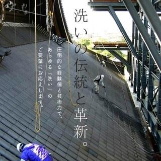 岡山全域‼️新築☆中古美装☆協力します‼️