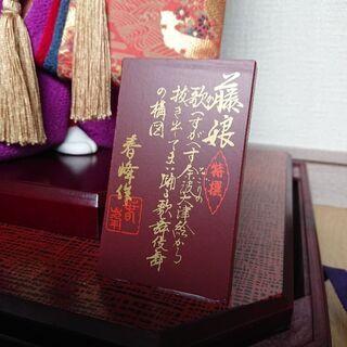 ケース入りお人形 − 高知県