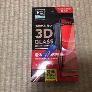 【お値下げ】☆未使用 iPhone用ガラスフィルム☆