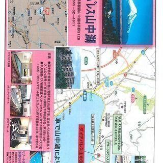 ベランダから富士山・山中湖が一望できるリゾートマンション