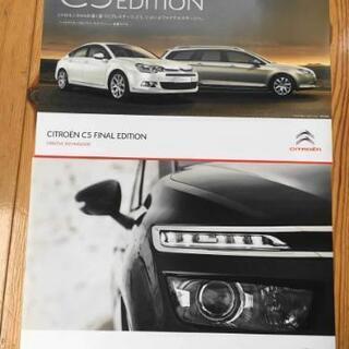 輸入車パンフレット シトロエン C5 ファイナルエディション&シ...