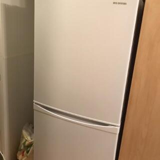 商談中!アイリス2020年3月から使用の冷蔵庫‼️アイリスオーヤ...