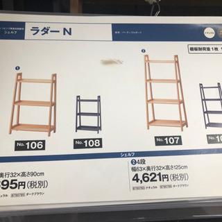 【ネット決済・配送可】1月中3000円 それ以降4000円