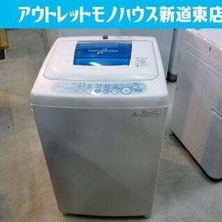 ◇洗濯機 5.0㎏ 2011年製 AW-50GG TOSHIBA...