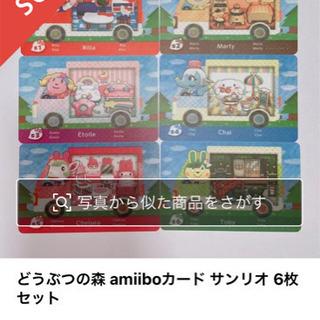 どうぶつの森 amiibo サンリオコラボ - おもちゃ