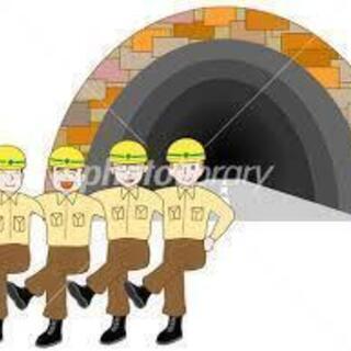 ⭐️【残り枠わずか】1人部屋の寮付き!トンネル工事のお仕事⭐️