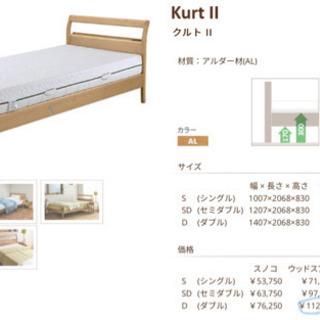 10万円のベッドフレーム(ダブル)センベラ