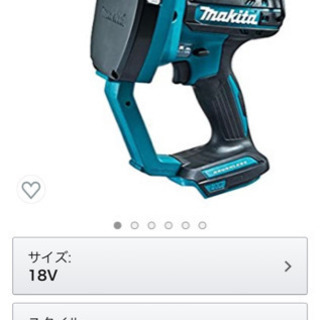 マキタ(Makita) 充電式全ネジカッタ 18V 本体のみ!
