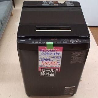 再入荷 【店頭受け渡し】 ※傷あり TOSHIBA 全自動洗濯機...
