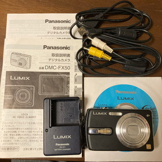 LUMIX DMC-FX50 デジカメ Panasonic…