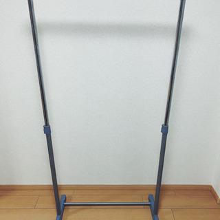 ニトリ 高さ調節ができるハンガーラック 商品コード8562051-2