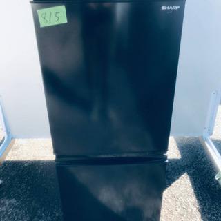 ①815番シャープ✨ノンフロン冷凍冷蔵庫✨SJ-14S-…