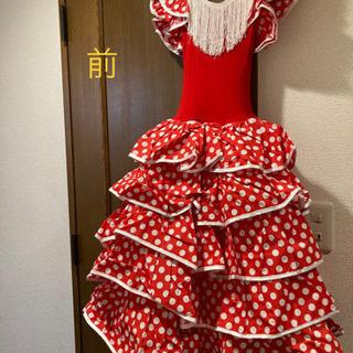 フラメンコ衣装 子供用130cm