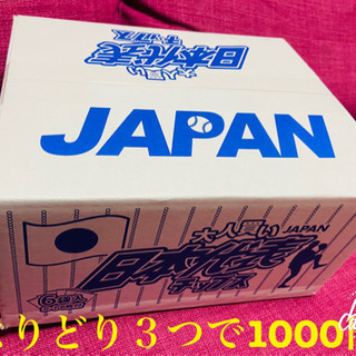 ⚾️大人買い🇯🇵JAPAN全部キラカード日本代表チップス(未開封)