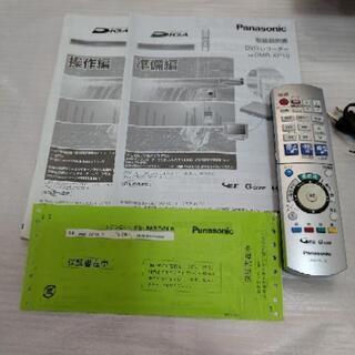 【取引完了】Panasonic  DVDレコーダー  DMR-XP10 - 家電