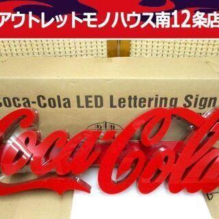 幅725mm コカ・コーラ レタリング LEDサイン PJ-LE...