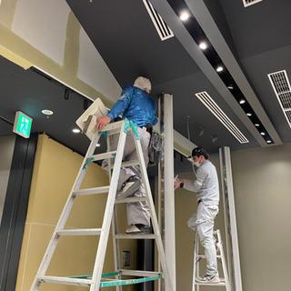 内装リフォーム、塗装職人の募集