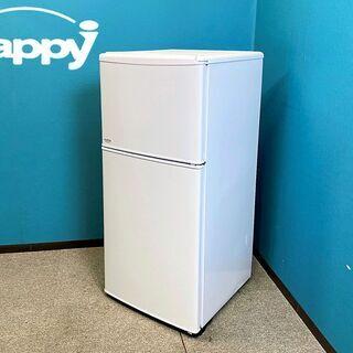 【ハッピー西葛西店】2ドア 120L 冷蔵庫 右開き DAEWO...