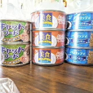 交渉中 猫缶詰め 15個
