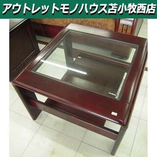 カリモク ガラス天板 センターテーブル 幅60×奥63×高42㎝...